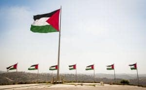 Palestinian Government Said to Be Considering a Bitcoin-Like Currency