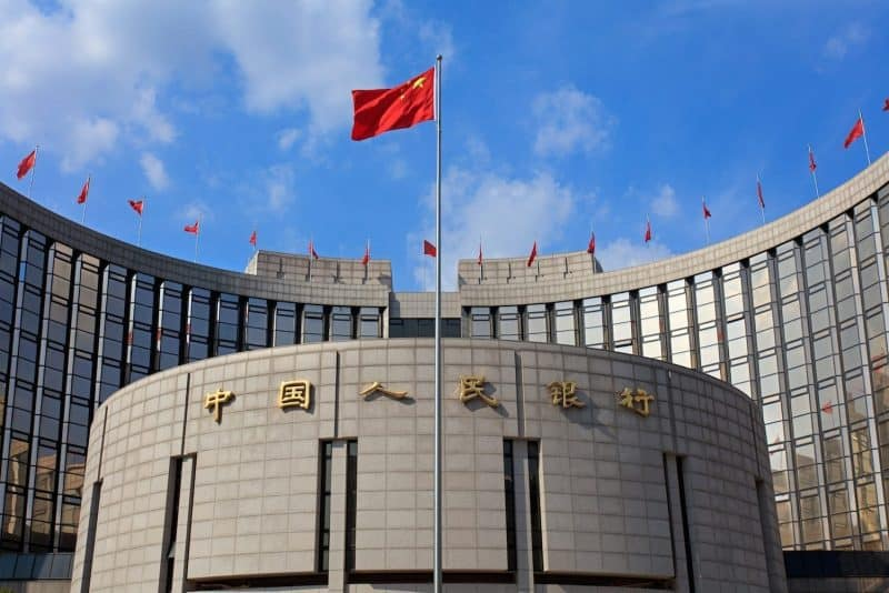 PBoC Advisor: Government Should Mandate ICO Disclosure Standards