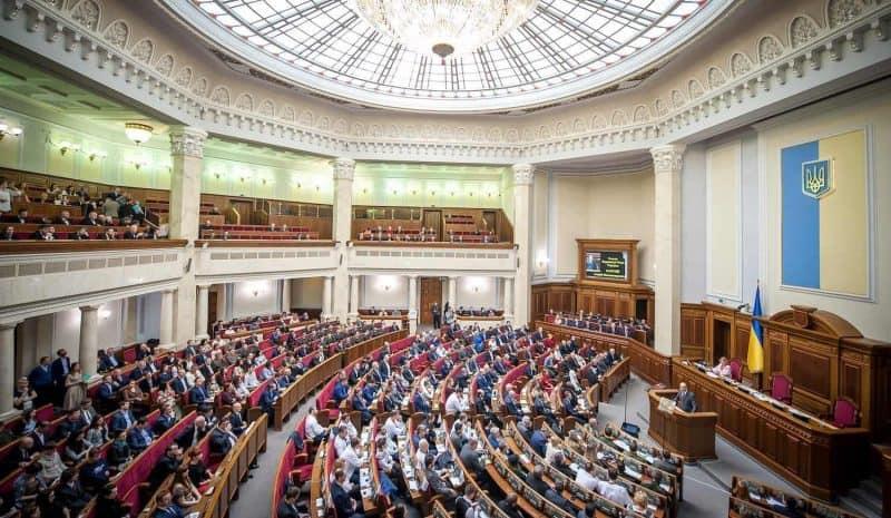 $45 Million: Ukrainian Lawmakers Reveal Big Bitcoin Holdings