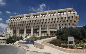 Israeli Central Bank Advised to Delay Plan to Issue 'E-Shekel' NCryptocurrency